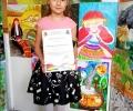 Старозагорски деца обраха наградите в конкурси за рисунки