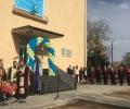 Откриха обновената сграда на Технически колеж - Казанлък