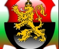 ВМРО – Стара Загора организира патриотични игри