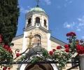 Предстоящо - Въведение Богородично и Ден на християнското семейство в Стара Загора