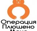 Две благотворителни предколедни инициативи в старозагорското НЧ