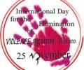 """Комплексът за социални услуги за деца и семейства се присъединява към световната кампания """"16 дни срещу насилието над жени"""""""