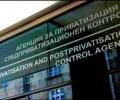 АПСК продава на търг три недвижими имота в Стара Загора