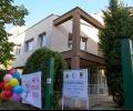 Откриха обновената сграда на Центъра за обществена подкрепа в Стара Загора