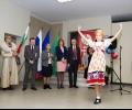 Руски център откриха в Стара Загора