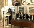 Изложба за 150-годишнината на Видинския митрополит Неофит откриха в Музея на религиите в Стара Загора