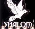 """България подписва Меморандум за сътрудничество с Организацията на евреите в България """"Шалом"""" и Световния еврейски конгрес"""