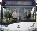 Тролейбус №2 остава с променен маршрут до 12 ноември