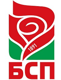 _BSP logo 200x261