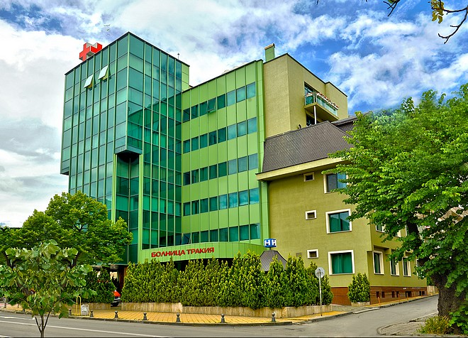 Bolnica-Trakia-Centar