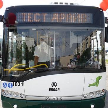 Troleibus Shkoda Solaris 365_2