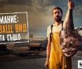 Никулден е: да помислим за рибарите на техния празник