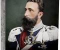 Издадоха книга за живота и управлението на княз Александър Батенберг