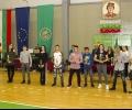 Спортното училище в Стара Загора на 45 години