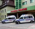 Спешното отделение на Болница