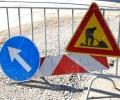 """За 13 дни спират движението участък от бул.""""Руски"""" заради ремонти"""