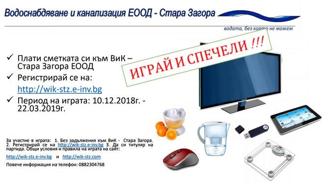 VIK_05122018_660