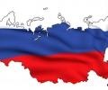 Русия въвежда глоби и арест за обидите в интернет