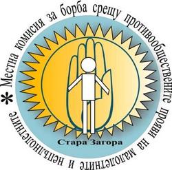 Местна комисия