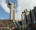 Временна организация на движението за провеждане на паметното шествие на 3 март в Стара Загора