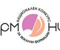 """Шести национален конкурс за  вокални  формации """"Хармония"""" ще се проведе в Стара Загора"""