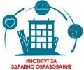 Запишете се за безплатен профилактичен преглед за глаукома в Стара Загора