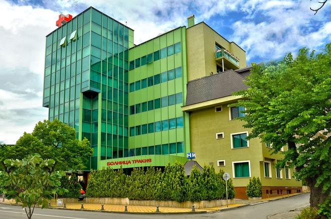 Bolnica-Trakia-Centar-WEB