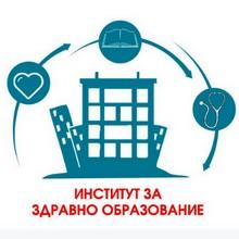 Institut za zdravno obrazovanie 220