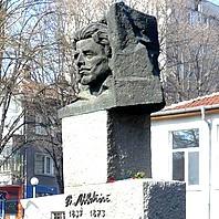 Vasil Levski - pametnik sq
