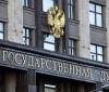 В Русия приеха закони срещу фалшивите новини и оскърблението на държавата и обществото