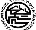 В Стара Загора ще се проведе национален семинар на хотелиерите и ресторантьорите