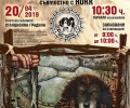 Национална изложба на каракачански кучета в Стара Загора тази събота - 20 април 2019 г.