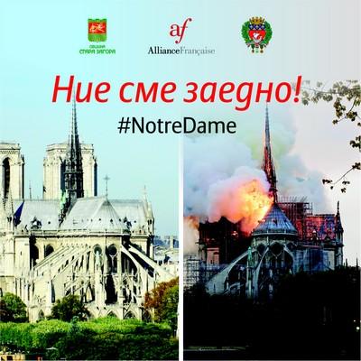 NotreDame-Nie_sme_zaedno