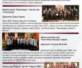 "Предстоящо: IIІ-ти Международен хоров фестивал ""Августа Траяна"" 10-13 май 2019, Стара Загора"