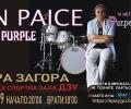 """Легендарният барабанист Иън Пейс от """"Дийп Пърпъл"""" с концерт в Стара Загора"""