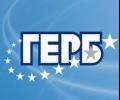 Кандидатите за евродепутати Ева Майдел и Лиляна Павлова са в област Стара Загора на 7 май