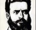 Стара Загора ще почете паметта на Ботев и загиналите за свободата
