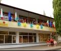 """Открит урок по здравословно хранене подготвят в старозагорската детска градина """"Ален мак"""""""