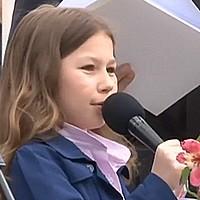 Павиана Костадинова