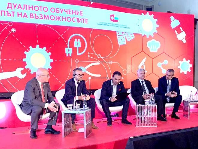 Конференция ДОМИНО 1