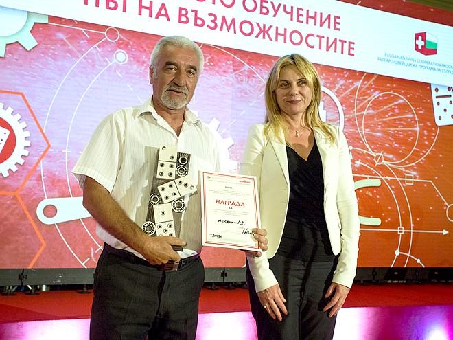 Награди ДОМИНО 3