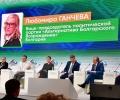 ПП АБВ единствени от България със свой представител на международен инвестиционен форум, по време на който се сключиха споразумения за над 1 млрд. евро