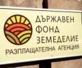 Проверяват всичките 288 къщи за гости по ПРСР 2007-2013 в период на мониторинг