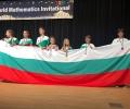 2 диамантени медала, 1 златен, 2 сребърни и 6 бронзови за Стара Загора от световните математически финали във Фукуока, Япония, общо 32 за България