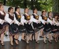 Покана за участие в Националния тракийски фолклорен събор