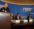 ГЕРБ издигна кандидатурата на Живко Тодоров за трети кметски мандат в Стара Загора