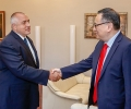 Създават Център за споделени услуги на Световната банка в София