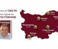 Христо Стоичков показва Златната топка и своята биография в шест града през следващите 10 дни
