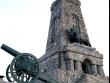 """Паметникът на връх Шипка бе успешно реставриран със средства от кампанията """"Ние обичаме България"""""""