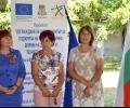 В Казанлък започва изграждането на единствения в Югоизточна България Дневен център за подкрепа на хора с деменция
